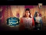Susraal Mera Promo Episode 78 on Hum Tv  27th January 2015