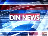 Din News HeadLines 10 A.M (28 January 2015)