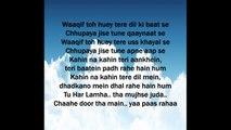 Tu Har Lamha Lyrics - Khamoshiyan | Arijit Singh