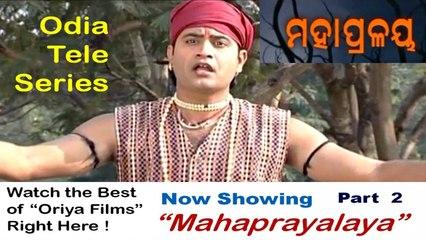 Oriya Full Movies | Teleseries | Mahapralaya | episode 2