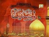 Haey Hussain (a.s) Shaheed.....by Syed Riaz Hussain Zaidi (2015)