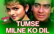 ♥♥♥ Tum se milne ko dil karta hai - Phool Aur Kaante by Kumar sanu alka yagnik ♥♥♥ by Hafeezkhan♥♥♥