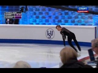 EC2015 Sergei VORONOV SP