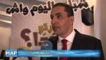 """Al Barid Bank lance à Casablanca """"Tawfir Al Ghad"""" une offre d'épargne dédiée aux jeunes marocains"""