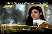 Pakistani Drama Tum Meray He Rehna part1 video 28 january 2015