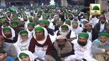 Madani Muzakra 852 - Eid e Ghausia Kehna Kesa