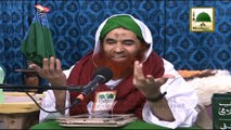 Madani Muzakra 852 - Ghaus e Pak Say Madad Mangna Kesa