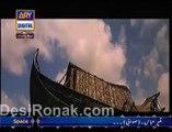 Waqia Hazrat Nooh AS or un ki Kashti or Qoum