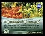 Traduction du Coran en français: Le message de Dieu à toute l'humanité: Surah Ash-Shams