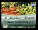 Traduction du Coran en français: Le message de Dieu à toute l'humanité: Surah Ash-Sharh
