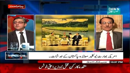 In Focus - 28th January 2015