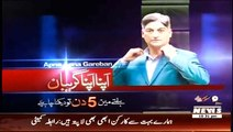 Apna Apna Gareban ~ 28th January 2015 - Pakistani Talk Shows - Live Pak News