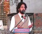 Zakir Sadiq Sherazi majlis 19 jan 2015 jalsa youm e Abu Talib Qasir Al Qaim Sargodha