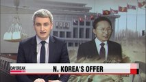 N. Korea asked for rice in return for inter-Korean summit, warship apology: former S. Korean President