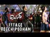 Temper Ittage Rechipodham Song Trailer - Jr Ntr, Kajal Aggarwal, Puri Jagannadh