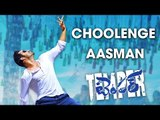 Temper Movie Choolenge Aasma Song Trailer HD - Jr Ntr , Kajal Aggarwal , Puri Jagannadh