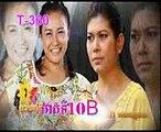 Thai Drama 2015,Malevolent wife Ep 10B,ភរិយាចិត្តព្រៃផ្សៃ EP 10B | Pheak riyea Chit Prey Psay,Thai Drama 2015,Bad of wife,ugly wife