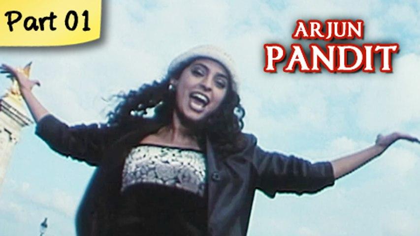 Arjun Pandit - Sunny Deol & Juhi Chawla - PART 01