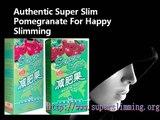 Super Slim Pomegranate slim capsule