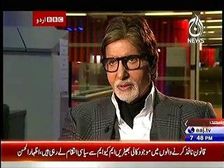 What Amitabh Bachchan says about Pakistani Dramas ??