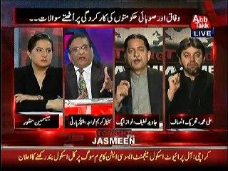 Senator Karim Khawaja and Ali Muhammad Blasts On Javed Latif in a Live Show