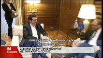 Real.gr ΔΙΑΛΟΓΟΣ ΤΣΙΠΡΑ -ΣΟΥΛΤΣ