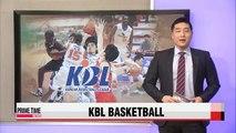 KBL: KT vs. ET Land, SK vs. Samsung