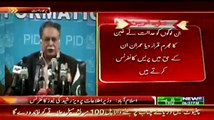 Pervaiz Rasheed Press Conference - 29th January 2015