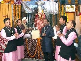 "Kade Vi Sanu | Punjabi Devotional ""Shri Shirdi Sai Bhajan"" | Full HD Video | Ranjeet Raja | JMD Video"