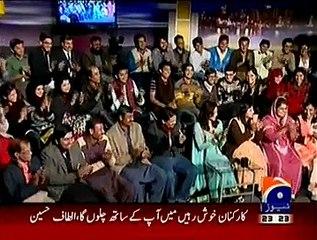 Khabarnaak on Geo News – 29th January 2015 On Geo News