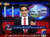 Aaj Shahzaib Khanzada Kay Sath - 29th January 2015 -On Geo News