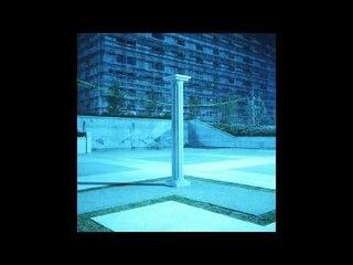 Para One - Compute (feat. Surkin - Rave Mix)