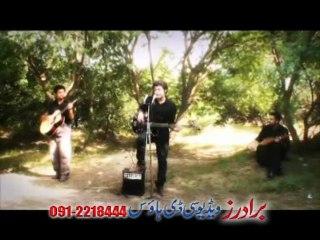 Brother Lovers Gift | Qarara Rasha 2 | Qarara Rasha | Pashto Hits Songs | Pashto World