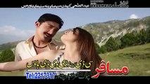 Shahsawar New Pashto Zwee Da Badamala Film Hits Song 2014 Raza Raza Pa Ro Ro Raza - YouTube