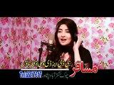Gul Panra New 2015 Album Toba Da Mayantoba song Malang Di Yum Da Mini by Gul Panra and Shahsawar - Video Dailymotion