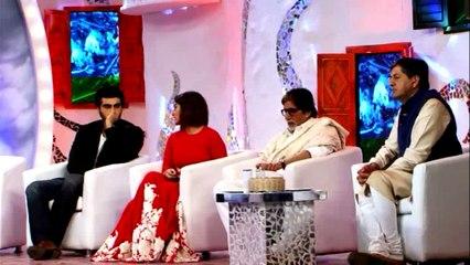 Amitabh Bachchan said he Dont deserve Bharat Ratna | Just Hungama |