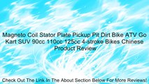 Back yard mx track - 125cc pit bike - video dailymotion