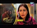 Behnein Aisi Bhi Hoti Hain Episode 162 Promo