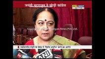 Former Environment Minister Jayanthi Natarajan quits Congress, slams Rahul Gandhi