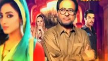 Garr Maan Reh Jaye Episode 24 Full on Express Entertainment