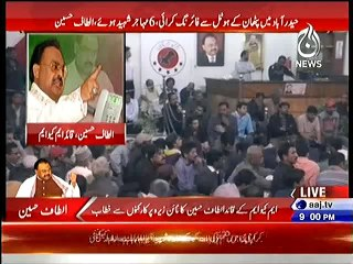 Serious Allegations by Altaf Hussain on Brig. Imtiaz Ahmed