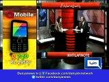 Dunya News - Pakistani parliamentarians continue to serve themselves: Babar Awan