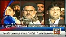 ARY News Headlines 31st January 2015 - GEO News 31 Jan 2015 - Dunya News 31-01-2015
