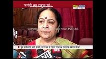 Jayanthi Natarajan quits Congress, blames Rahul Gandhi