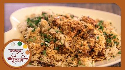 Chicken Biryani Recipe by Archana - Simple & Quick - Restaurant Style in Marathi