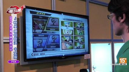 First Footage PS4 de J-Stars Victory Vs +