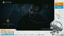 Metal Gear Rising 2 teasé au Taipai Game Show