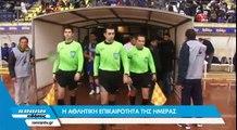 12η Ζάκυνθος-ΑΕΛ 2-1 2014-15 TRT-Δελτίο ειδήσεων Ioniantv