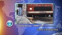 LENCE RIZOVA VREME 31 01