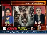 Pakistani politicians with CIA relation exposed after Iran revolution